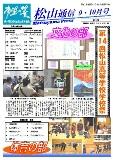 tsushin271102